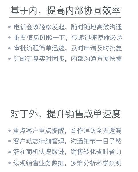 义乌网络公司|义乌网站建设|义乌网站制作|义乌做网站公司|义乌网站设计|义乌网站优化|义乌微信营销|义乌软件开发|中企视窗官方网站