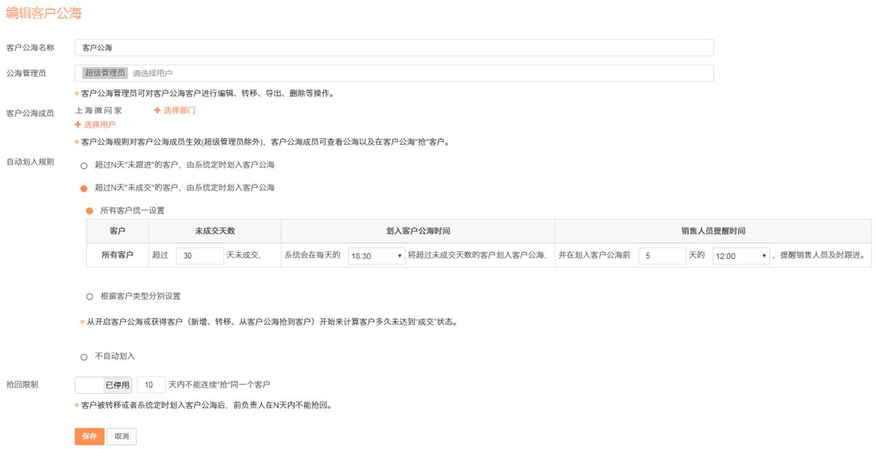 微信图片_20201126105250_看图王.png