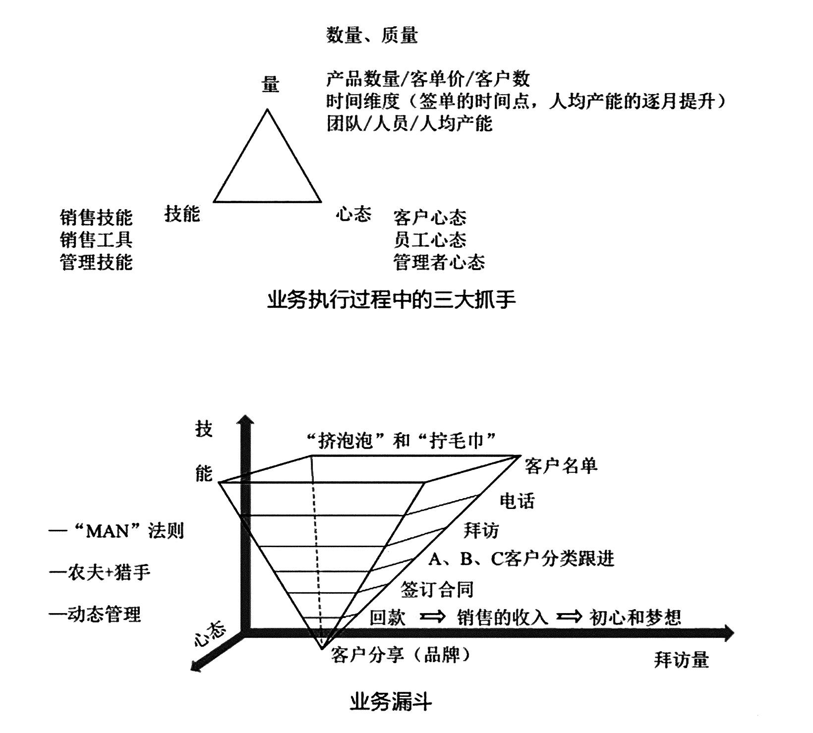 微信图片_2020113014506(1).jpg