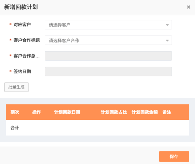 图片3_看图王.png