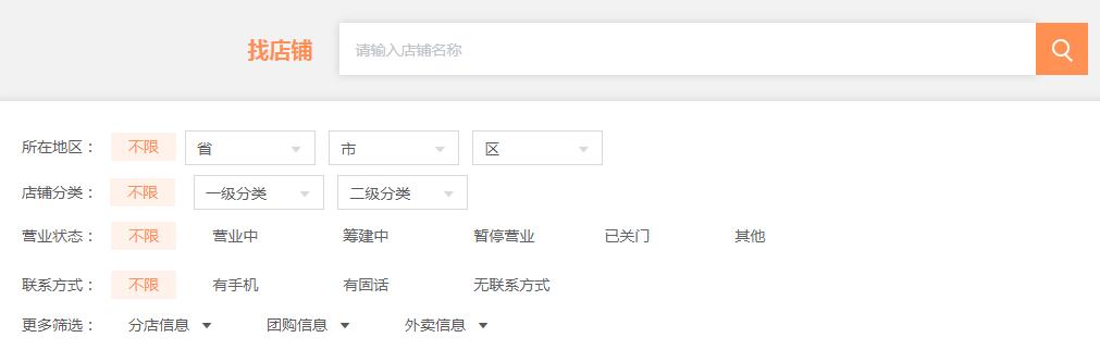 企业微信截图_16116323544716 拷贝.png