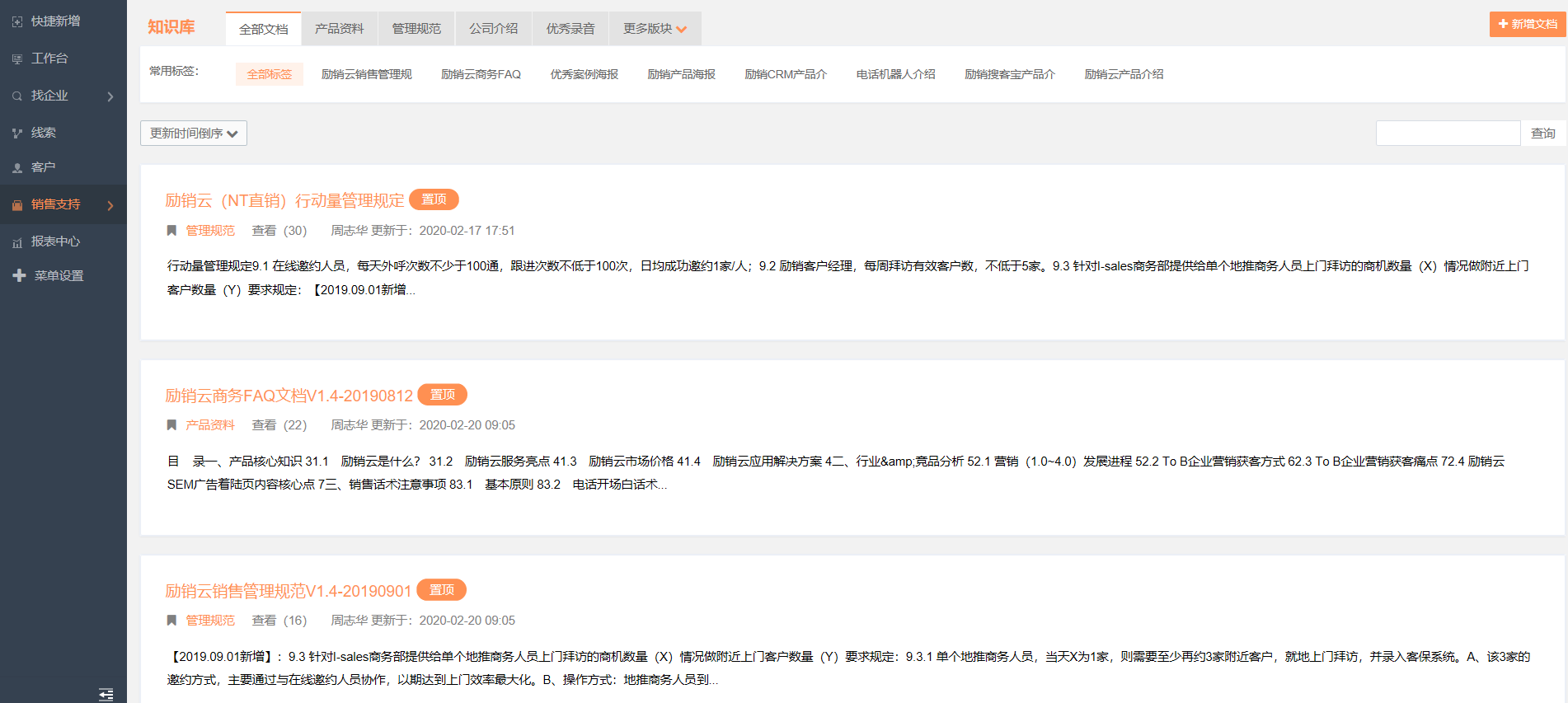 图片1_看图王.png